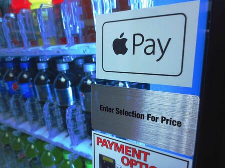 Apple Pay Vending Machine.jpg